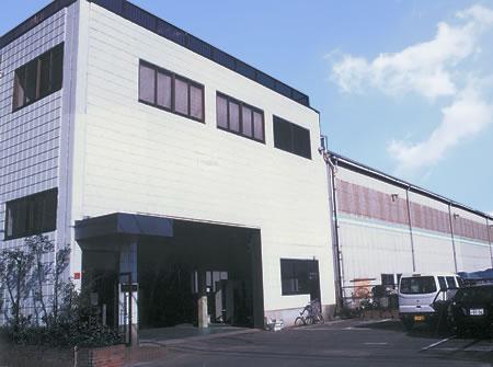 南福崎工場(本社)外観写真